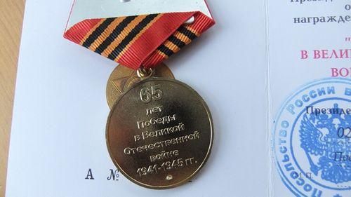 Order of Ushakov