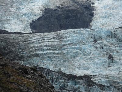 Franj Josef glacier