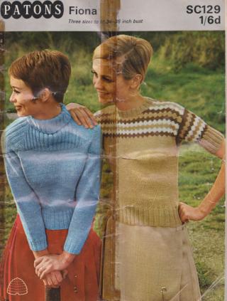 Twiggy Knitting pattern