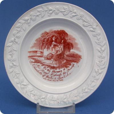 Princess Charlotte memorial plate