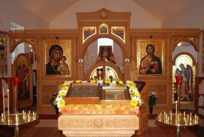The Russian Orthodox church of St Nicholas the Wonderworker Oxford