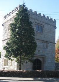 Fitzford Gatehouse