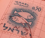 Aw80b_stamps_israel